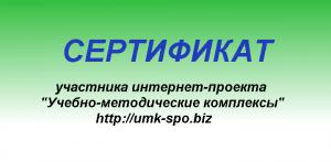 1 chistjakova3
