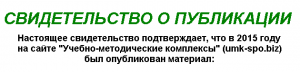 chistjakova3-sv1