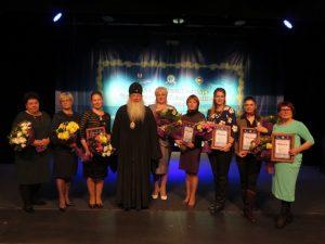 tseremoniya-nagrazhdeniya-pobeditelej-i-laureatov-22-oktyabrya-2016-g-341