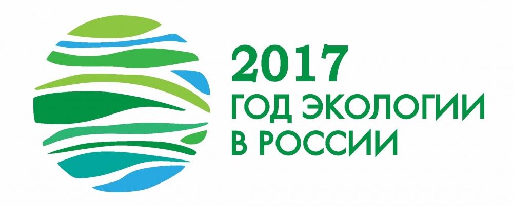 http://ecoyear.ru/