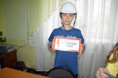 Урок электробезопасности7