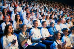 Форум в Ярославле (2)