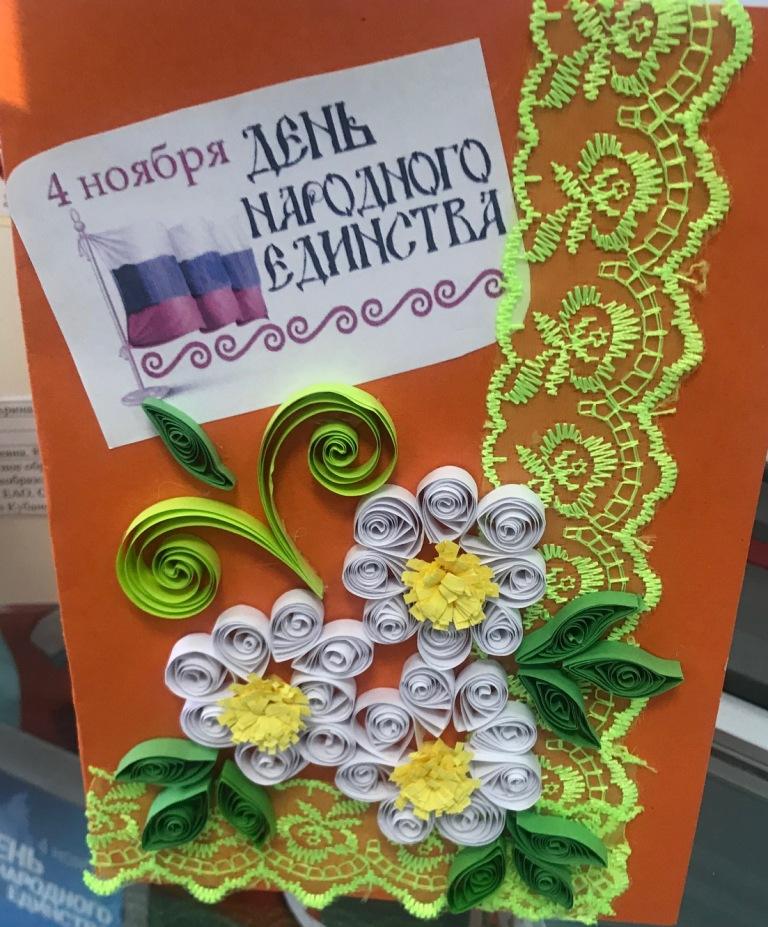 Оригинальная открытка на 9 мая своими руками для конкурса новое